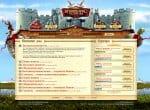 Главная страница сайта Княжеские войны. Видны последние новости и место для авторизации игрока