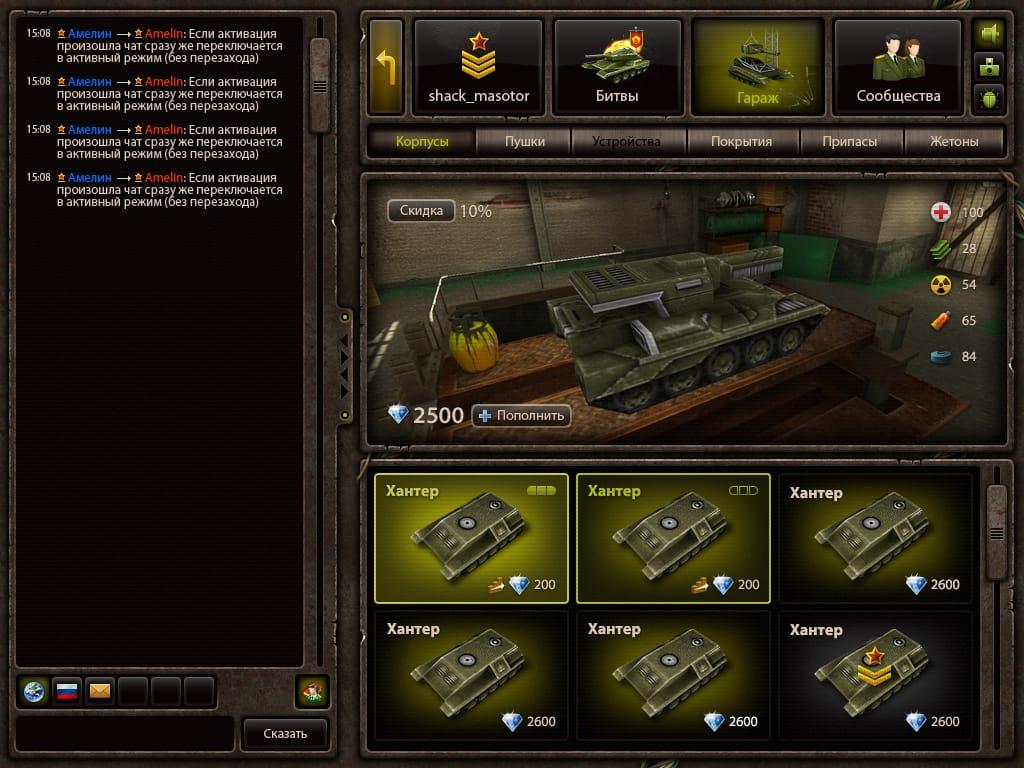 Флеш игры онлайн бесплатно на Puppo.ru