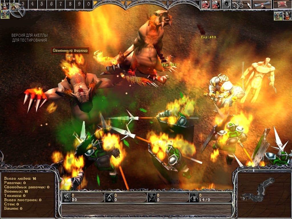 Игра Осада (Цезарь) - Игры стратегии - Онлайн игры на