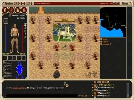 Скоро начнется битва онлайн в Romewar