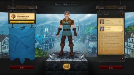 Перед тем, как начать играть в Royal Quest выберите персонажа
