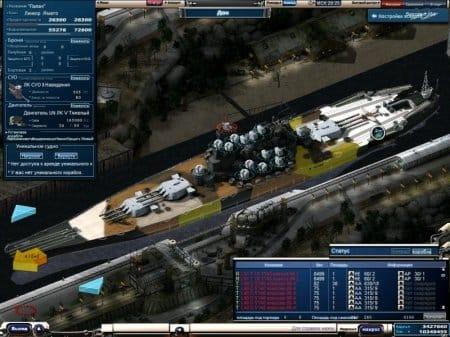 Ремонты в доках олайн-игры Navy field