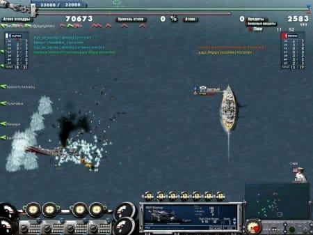 Navy field — еще один враг пошел на дно