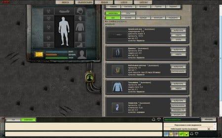 Прежде, чем играть в игру про зомби Z нужно одень персонажа и дать ему оружие
