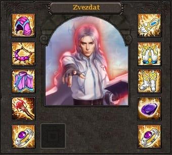 Игра Зов Дракона: персонаж с игровыми предметами