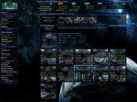 Статистика по заданиям: место ,в которое заглянет каждый, кто начал играть в BattleSpace