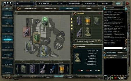 Mechrage — экипировка командира