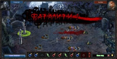 OneWorld: поражение противника с помощью фаталити