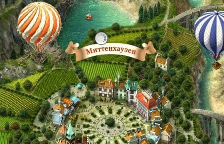 Полет на воздушном шаре в игре Аламанди