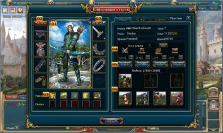 Онлайн игра Битва Героев — информация о персонаже