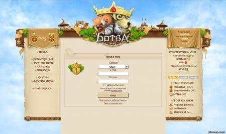 Вход в игру Ботва Онлайн