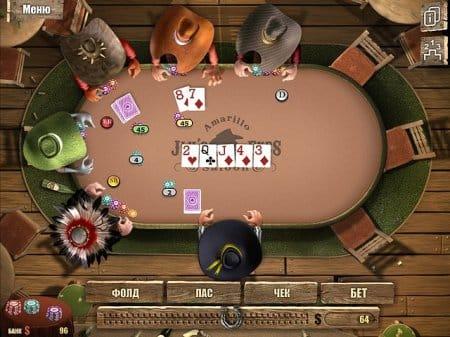 Скоро выяснится, кто настоящий король покера