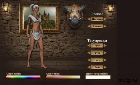 База знаний Раздор (нструкции по прохождению игры Раздор). Создание персонажа