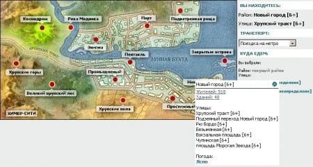 Карта в онлайн игре Территория