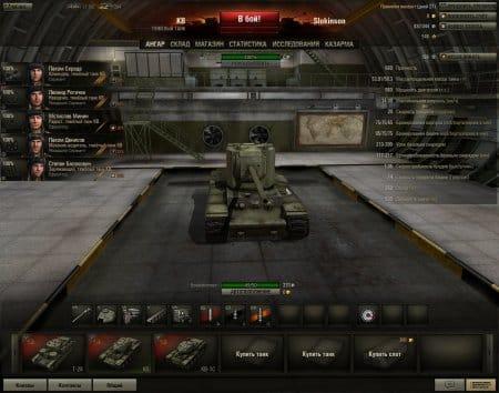 За полученный игровой опыт и кредиты можно купить новую башню или пушку для вашего танка