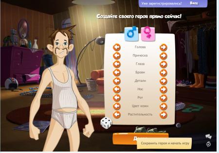 Создание персонажа — первый шаг в игре Hero Zero