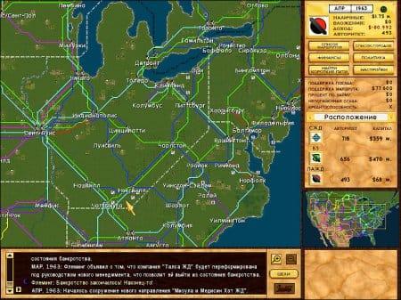Карта маршрутов доставки