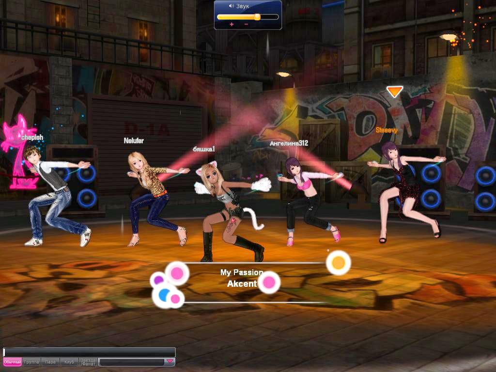 Онлайн ролевая игра дансер ролевая игра взрослым