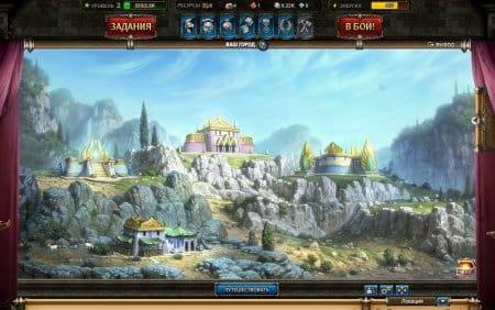 Основные постройки в игре Дар