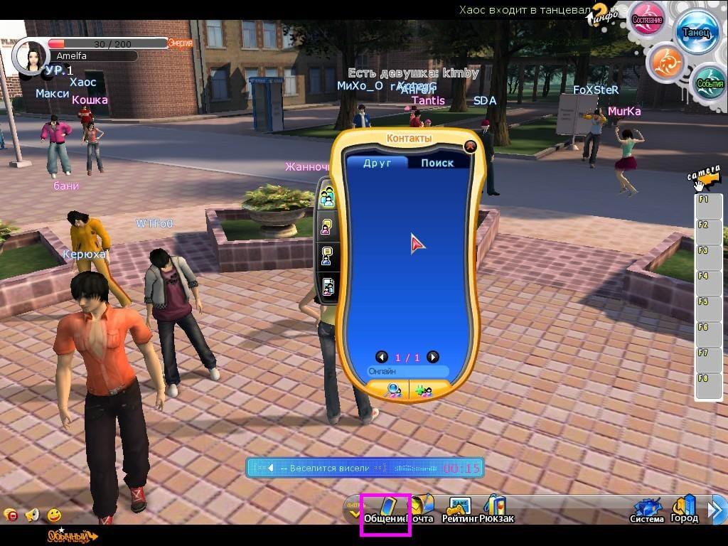 Играть игры онлайн с другими игроками