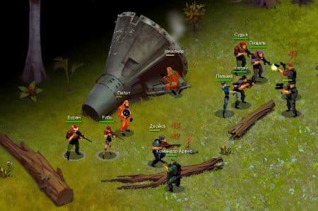 Противостояние фракций в Riot