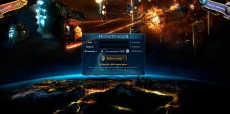 Регистрация в  Xgame