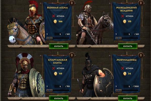 Внутриигровое меню с доступными типами воинов