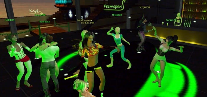 LoveCity 3D скриншот 1