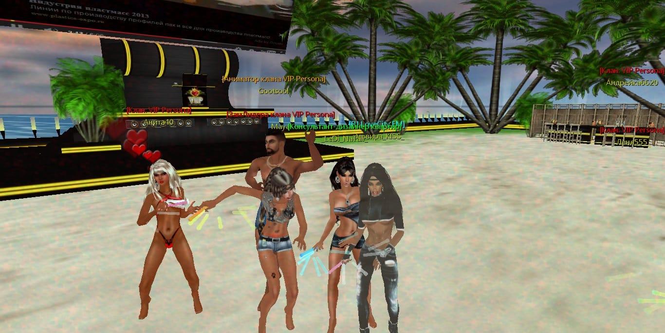 LoveCity 3D скриншот 3