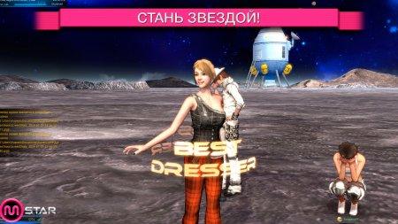 Главный слоган игры MStar.