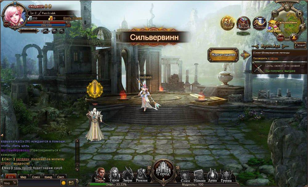 russkaya-onlayn-igra-s-registratsiey