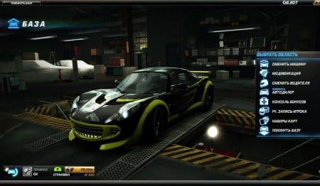 Игровые функции в гараже