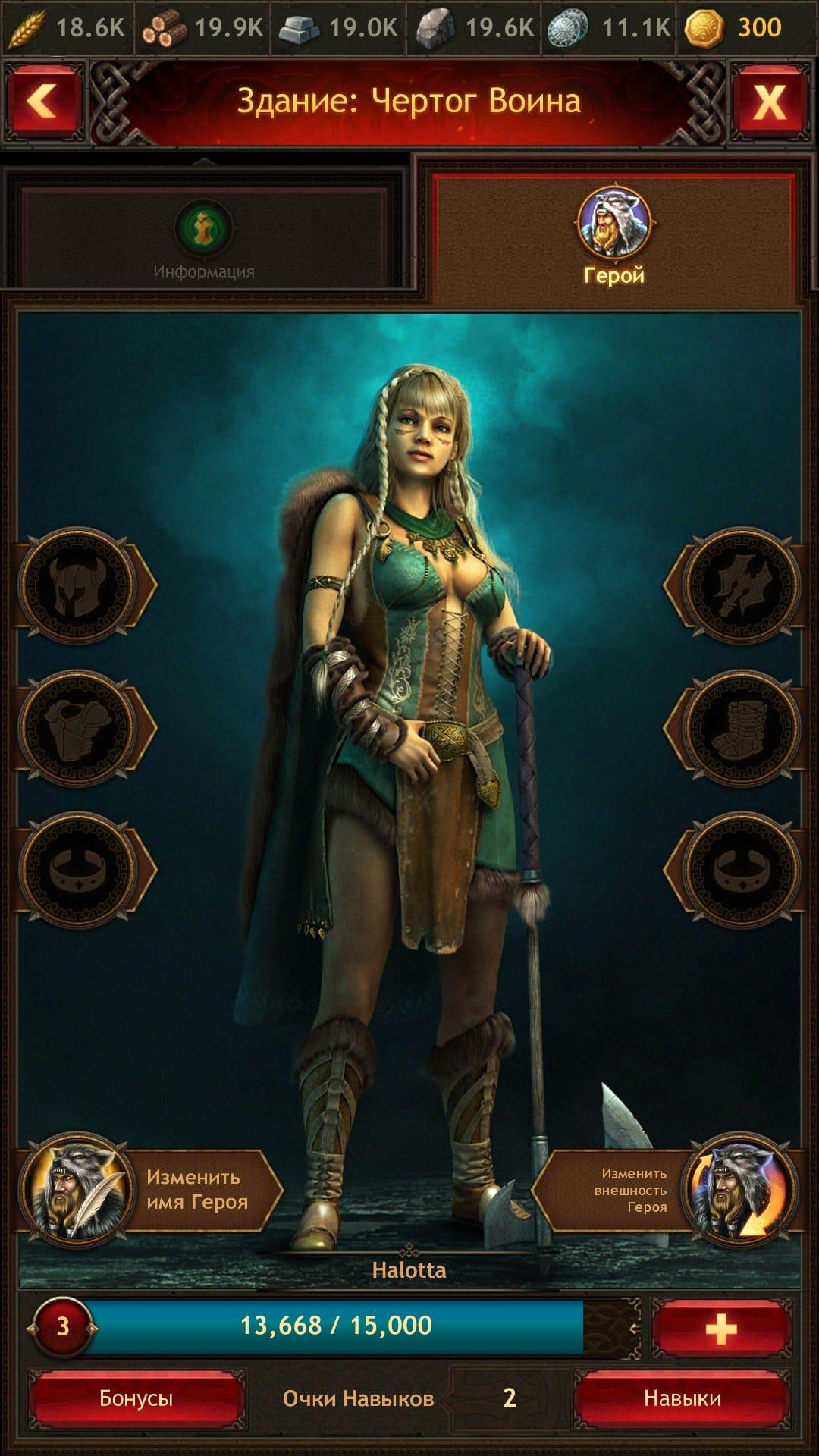Vikings War of Clans как создать новый аккаунт в