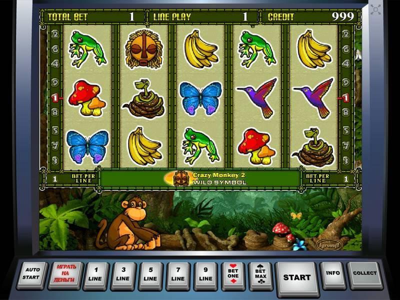 Автоматы игровые симулятор crazy monkey игровые автоматы в кредит в украине