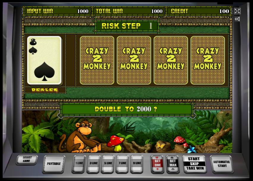 Игровые автоматы онлайн бесплатно обезьянки 2 голден интерстар официальный сайт