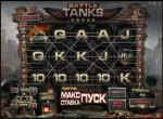 Скриншот игрового автомата Battle Tanks №6