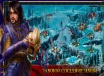 Завоюй соседние земли в игре Игра Империй