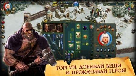 Игрок максимального уровня в топовой экипировке